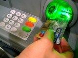 Рублевая платежная система